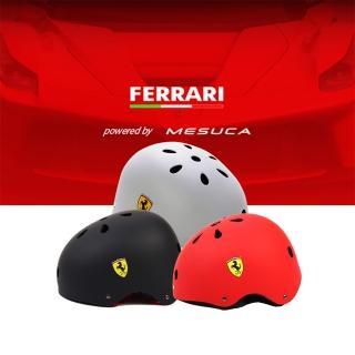 【Ferrari 法拉利】兒童安全頭盔(兒童安全帽 安全帽 原價$980 原廠認證授權)