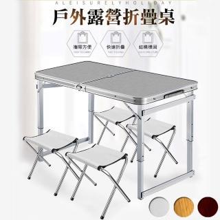 【VENCEDOR】鋁合金加粗方管露營桌 一桌四椅-1入組(露營必備 好收納 摺疊桌 工作桌 露營桌 露營組)