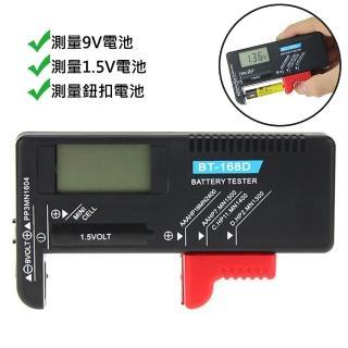 【台灣霓虹】電池檢測儀(LCD數字顯示 液晶顯示)