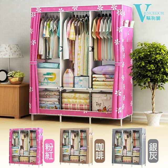 【VENCEDOR】加大加寬三掛組合式衣櫃型(衣櫥