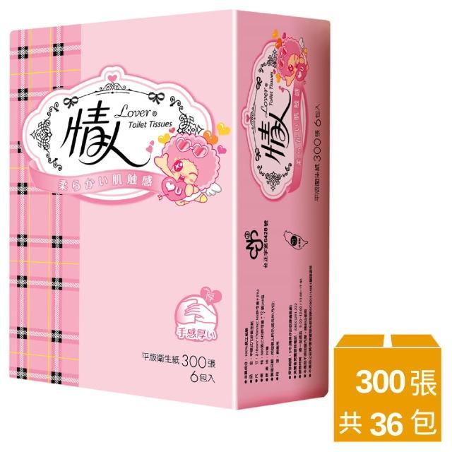 【情人】平版衛生紙-300張*6包*6串/