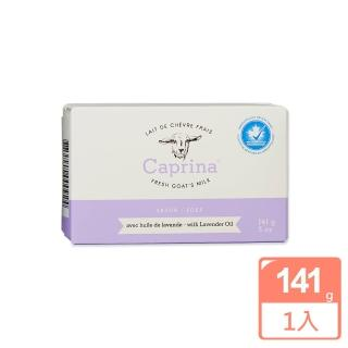 【Caprina】山羊奶滋養皂-薰衣草(141g/5oz)