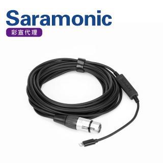 【Saramonic 楓笛】XLR母頭轉Apple Lightning轉接線 LC-XLR(彩宣公司貨)