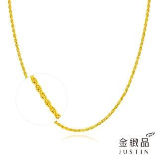 【金緻品】黃金項鍊 黃金草繩鍊 1.08錢(9999純金套鍊 黃金套鍊 草繩鍊)
