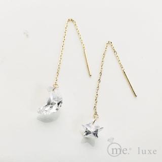 【me.luxe】K10星月鋯石耳環(日本輕珠寶網路銷售NO.1)