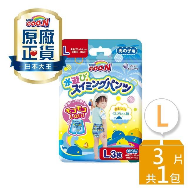 【日本大王GOO.N】國際版紙尿褲/尿布褲型戲水褲男L/