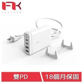 【Feeltek】Mega 強力雙PD4口快充充電器 75W(60WPD 支援Macbook Pro與筆電高功率充電、國際通用電壓)