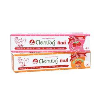 【Twin Lotus雙蓮】皇室草本兒童健齒護齦牙膏X1入(2種口味任選)