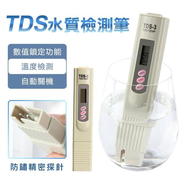 【台灣霓虹】TDS水質檢測筆(測試筆)/