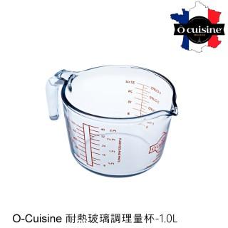 【法國O cuisine】歐酷新烘焙-百年工藝耐熱玻璃烘焙量杯(1.0L)
