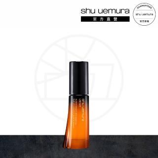 【Shu uemura 植村秀】全能奇蹟精華 30ml