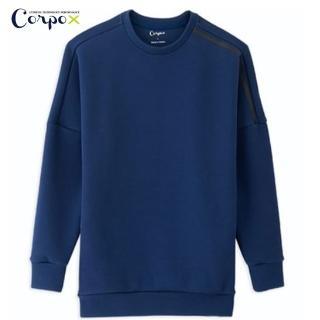 【Corpo X】厚磅大學T(深藍)