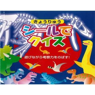 【日本LIEBAM貼紙書】614_迷宮版拼圖連連看-恐龍世界6-8歲(重複黏貼300次)
