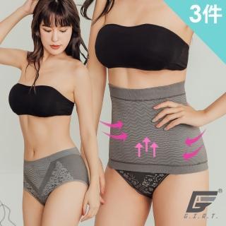 【GIAT】台灣製竹炭銀纖維抗菌機能組(束腰+內褲3件組)