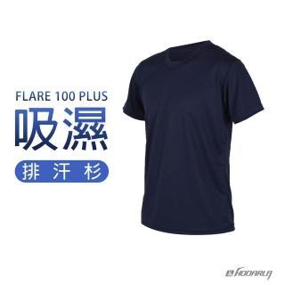 【HODARLA】FLARE 100 PLUS 男女吸濕排汗衫-短T 短袖T恤 台灣製(3153705)