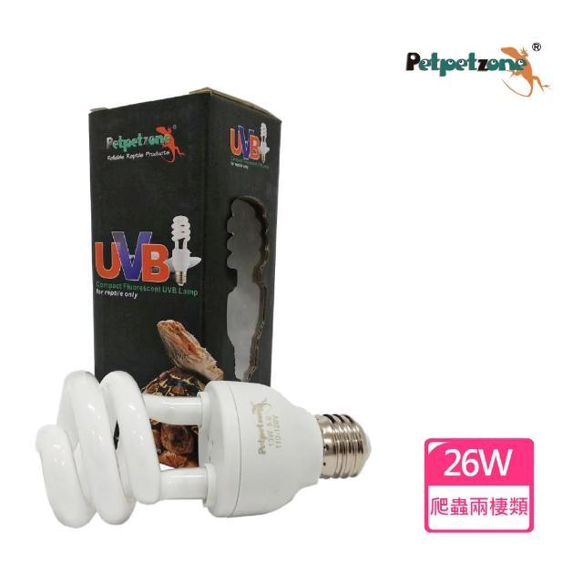 【petpetzone】爬蟲UVB燈泡5.0(13W)/