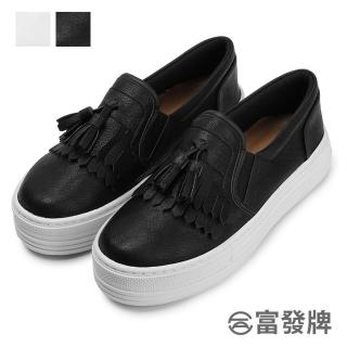 【FUFA Shoes 富發牌】流蘇點綴厚底懶人鞋-黑  1BE52