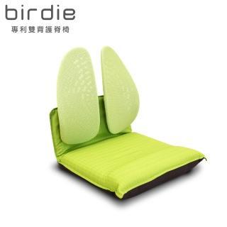 【Birdie】德國專利雙背護脊摺疊式和室椅-綠色