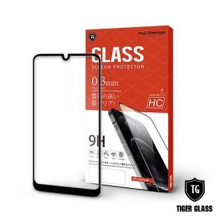 【T.G】LG Q60 全包覆滿版鋼化膜手機保護貼(防爆防指紋)