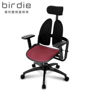 【Birdie】德國專利雙背護脊機能電腦椅/辦公椅/主管椅/電競椅-229型紅色網布款