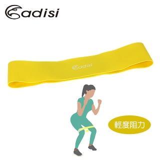 【ADISI】環狀阻力帶