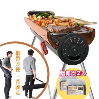 【火影烤肉爐】中秋/烤肉/燒肉/聚會/賞月(烤肉爐)