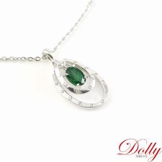 【DOLLY】無燒 1克拉沙佛萊 14K金鑽石項鍊(010)