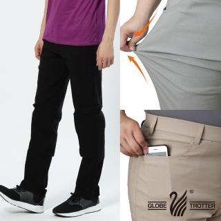 【遊遍天下】買長褲送男平口褲  二件組台灣製男款彈力超顯瘦長褲 多色(M-3L)