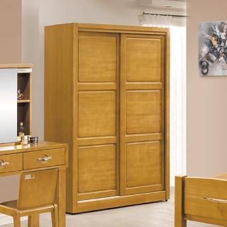 【AS】萊妮5×7尺衣櫥-143x63x207cm