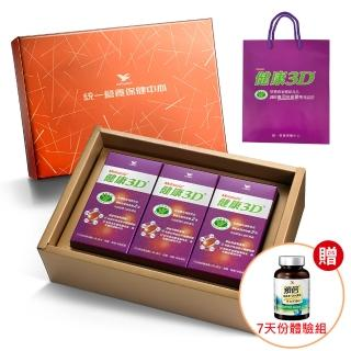 【統一】健康3D 90錠*3罐禮盒提袋組(健康食品降低膽固醇+調節血糖雙效認證)