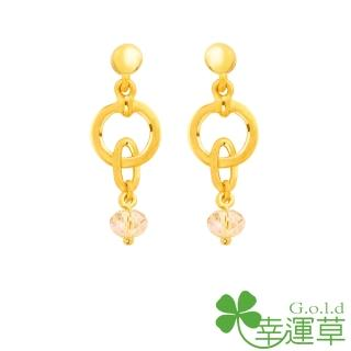 【幸運草金飾】萬有引力 水晶+黃金耳環(金重 0.46錢±0.07)