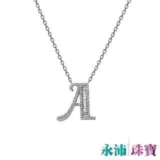 【永沛珠寶】韓劇迷必備~18k金真鑽字母項鍊~A(K金 真鑽 韓流 T鑽 A)