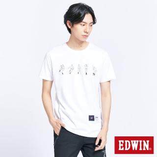 【EDWIN】復古運動 棒球印花短袖T恤-男款(白色)