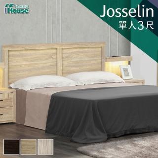 【IHouse】賈斯琳 金屬三線造型木紋床頭片 單人3尺