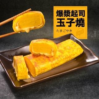 【大食怪】日式玉子燒7件組(約300g/包)