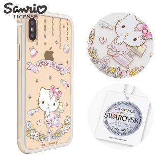 【apbs】三麗鷗 Kitty iPhone XS / iPhone X 5.8吋施華彩鑽鋁合金屬框手機殼(金色美妝凱蒂)