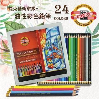【KOH-I-NOOR HARDTMUTH】3824 捷克藝術級專業油性色鉛筆鐵盒裝-24色