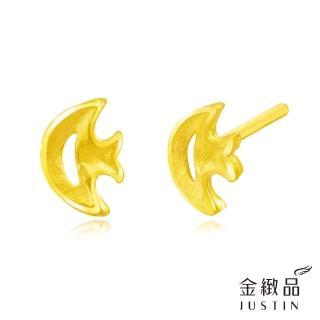 【金緻品】黃金耳環 悠游海洋 0.18錢(金飾 9999純金耳環 熱帶魚 夏天 小魚造型)