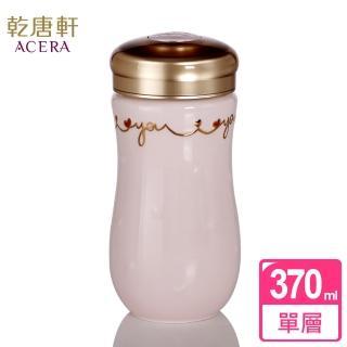 【乾唐軒】一心一意隨身杯 / 中 / 單層 / 粉紅彩金