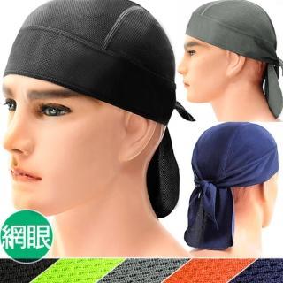 速乾網眼防曬海盜頭巾(E010-06)