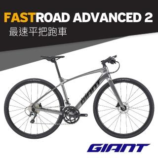 【GIANT】FASTROAD ADVANCED 2 碳纖平把公路車