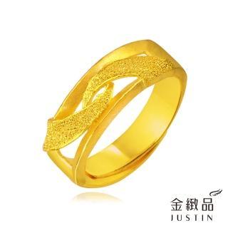 【金緻品】黃金男戒指 偷心賊 2.2錢(金飾 9999純金戒指 黃金飾品 男性戒指)