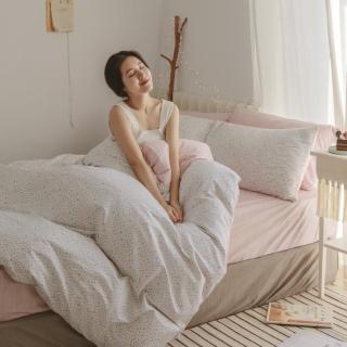 【翔仔居家】台灣製 100% 精梳純棉薄被套床包4件組(雙人 - 小實)