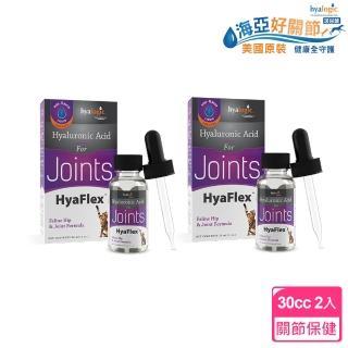 【Hyalogic海亞好關節】貓關節保健貓用液態玻尿酸30cc(2件組)