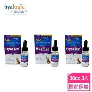 【Hyalogic海亞好關節】貓關節保健貓用液態玻尿酸30cc(3件組)