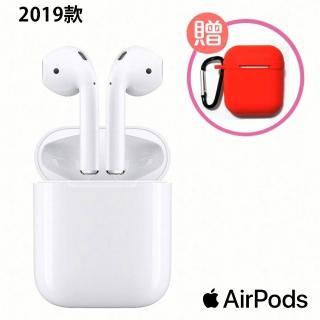 獨家保護套+掛繩組【Apple】2019新款 AirPods 藍芽耳機