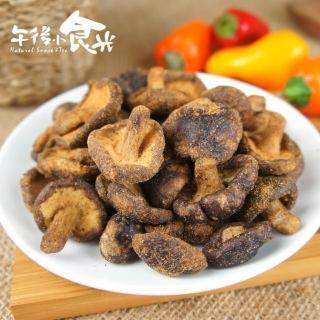 【午後小食光】菇菇酥-香菇100g/包(2種口味任選)