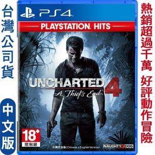 【SONY 索尼】PS4 Hits精選 秘境探險4:盜賊末路(-中英文合版)