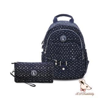 【冰山袋鼠】楓糖瑪芝-輕旅單肩後背兩用包+零錢包2件組-幾何藍(Z108)