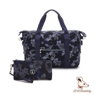 【冰山袋鼠】楓糖瑪芝-大容量附插袋旅行包+零錢包2件組-花繪風(5021)